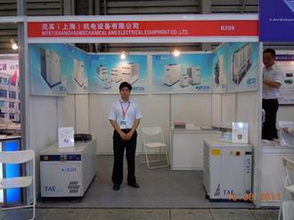 MTA partecipa alla fiera International Automotive Manufacturing  Technology & Materials Show di Shanghai