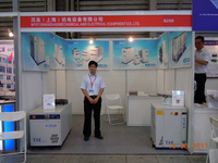 MTA at International Automotive Manufacturing  Technology & Materials Show in Shanghai